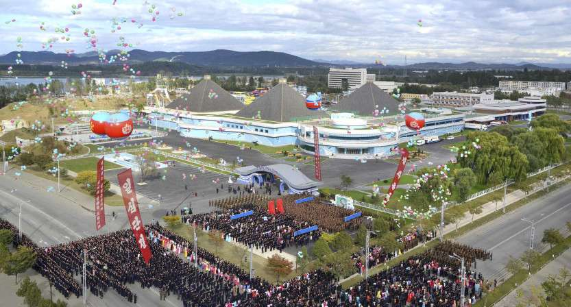 A building dedication ceremony takes place at The Munsu Water Park in Pyongyang in this undated photo released by North Korea's KCNA