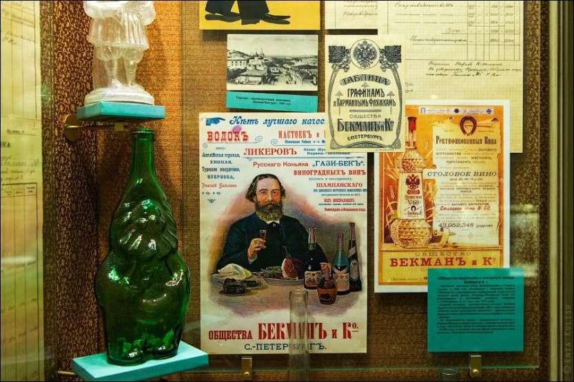 vodkamuseum18