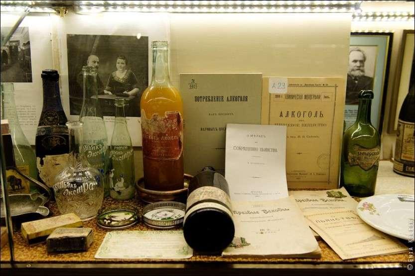 vodkamuseum21