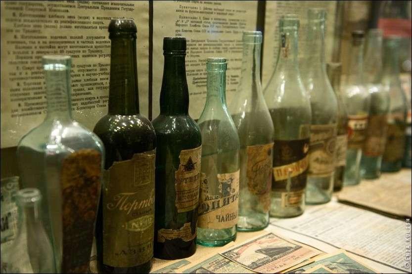vodkamuseum25