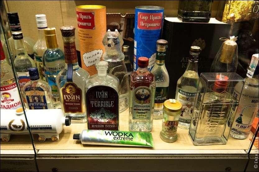 vodkamuseum35