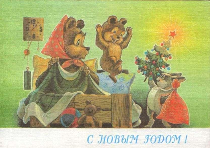 Как появились открытки?