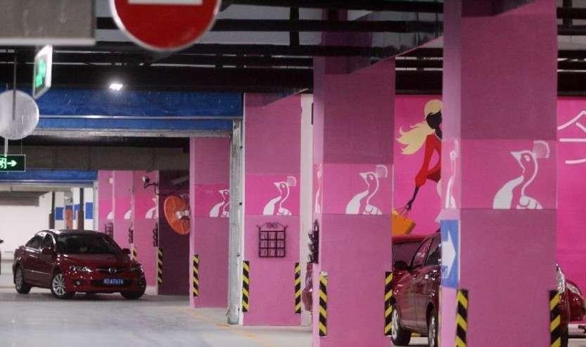 В Сеуле теперь будут женские парковочные места