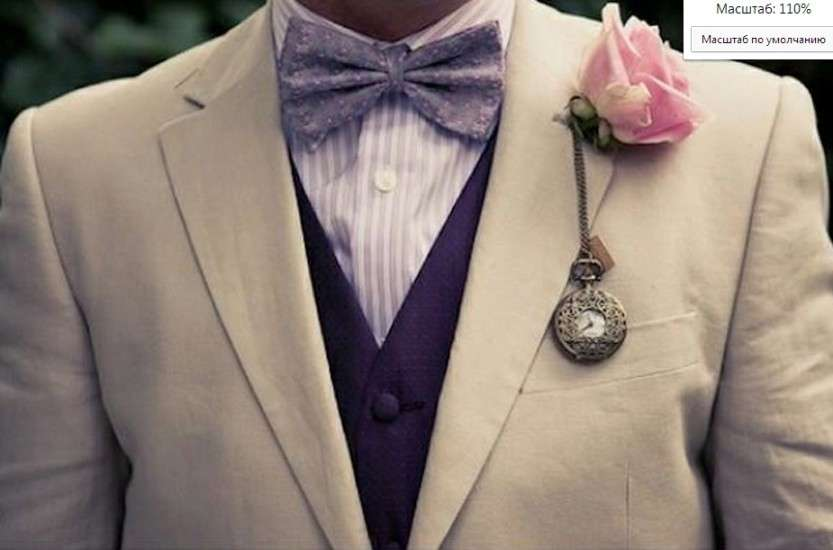 Странный брак…