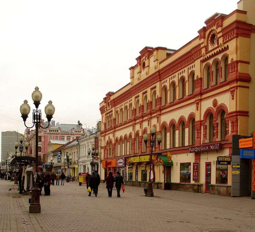 Moscow,_Arbat_32