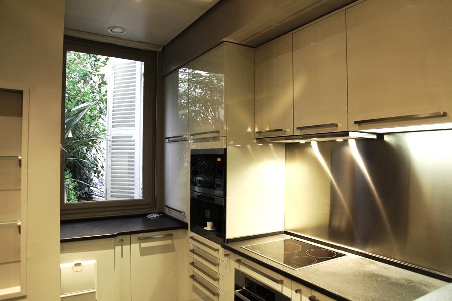 свет для маленькой кухни