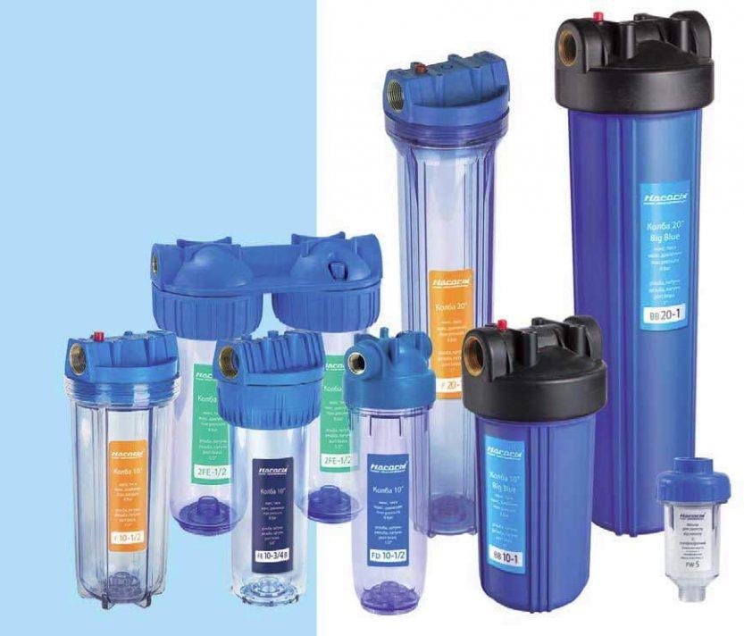 Ключевые преимущества проточных фильтров очистки воды