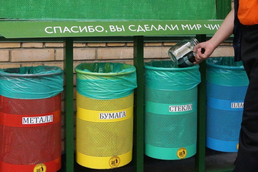 Убирать мусор легко и приятно, если это делаете не вы