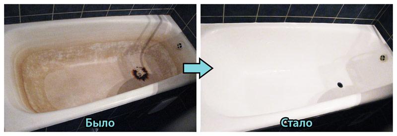 Наливная ванна – преимущества для покупателя